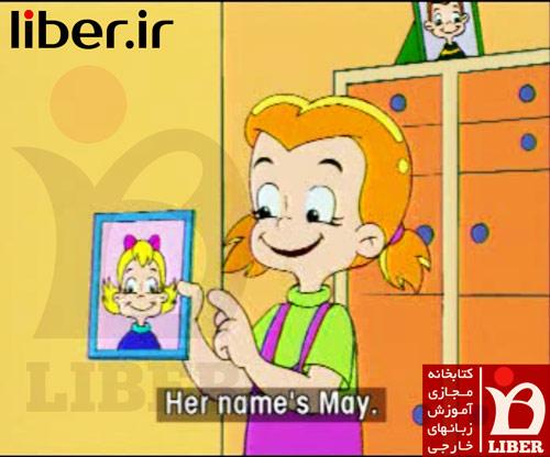 آموزش زبان به کودکان ار ابتدا