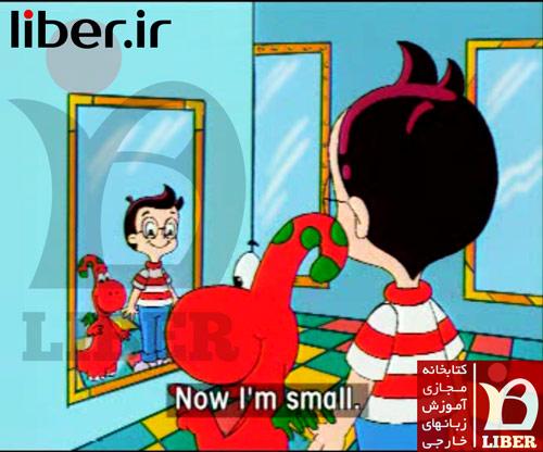 کارتون آموزش انگلیسی برای کودکان