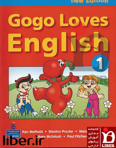 دانلود مجموعه Gogo Loves English