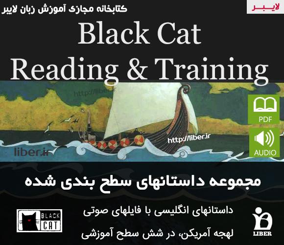 داستانهای سطح بندی Blackcat Reading & Training