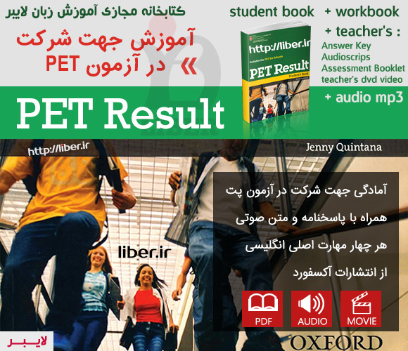 Image-PET-Result