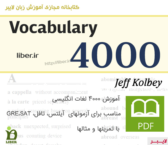 Image-Vocabulary-4000