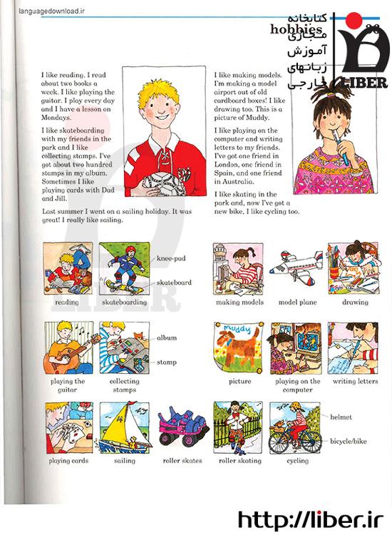 آموزش انگلیسی تصویری به کودک