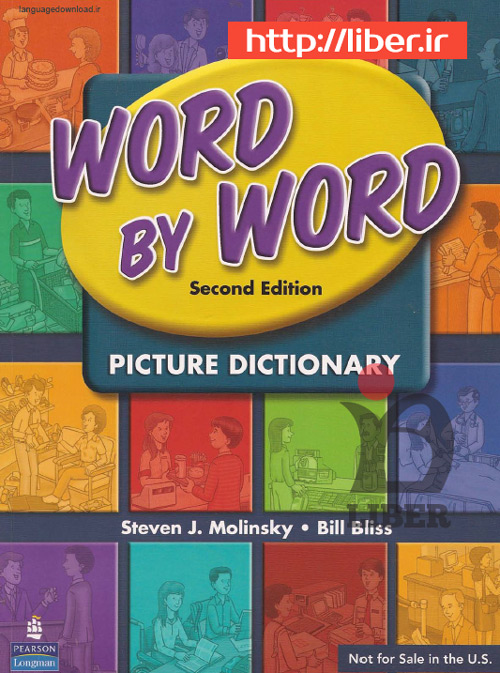 دیکشنری تصویری آموزش انگلیسی کودکان