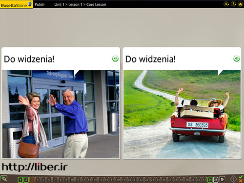 آموزش زبان لهستانی