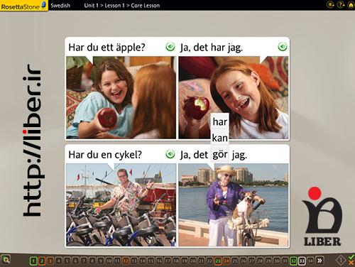 نرم افزار آموزش زبان سوئد