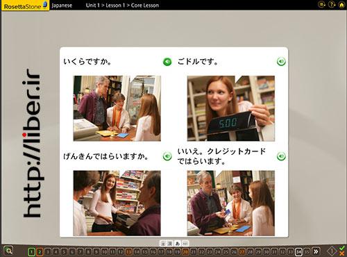 آموزش رایگان ژاپنی