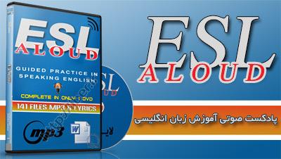 آموزش زبان انگلیسی در تلفن همراه