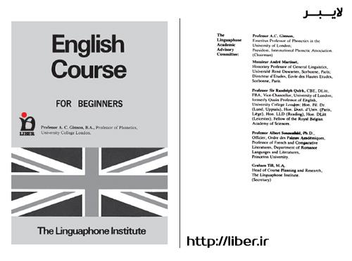 منابع آموزش مکالمه و گوش کردن انگلیسی