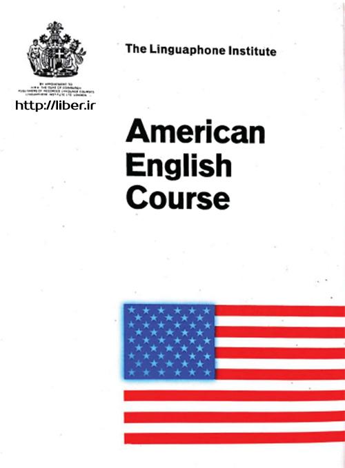یادگیری زبان انگلیسی همراه با فایل های صوتی