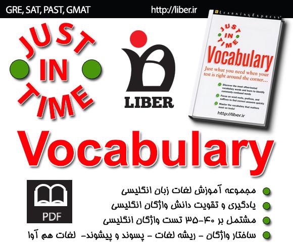 خرید آنلاین مجموعه آموزش واژگان Just in time vocabulary