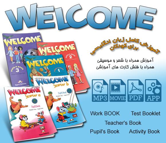 دانلود رایگان مجموعه آموزش انگلیسی کودکان Family and friends