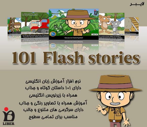 خرید پستی مجموعه 101Flash stories