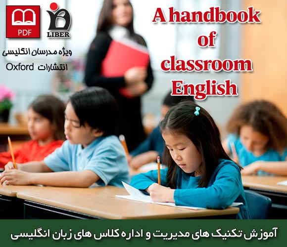 دانلود رایگان کتاب A handbook of classroom English