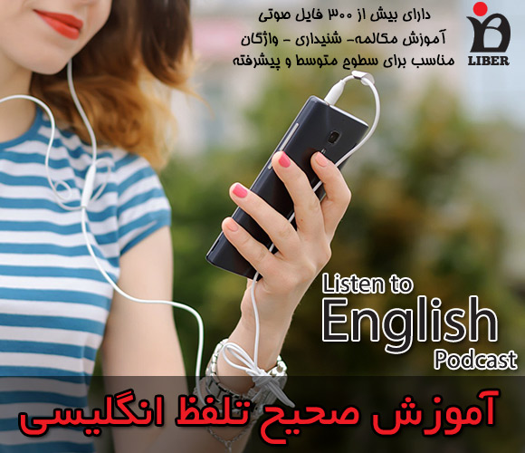 Listen to English Podcast
