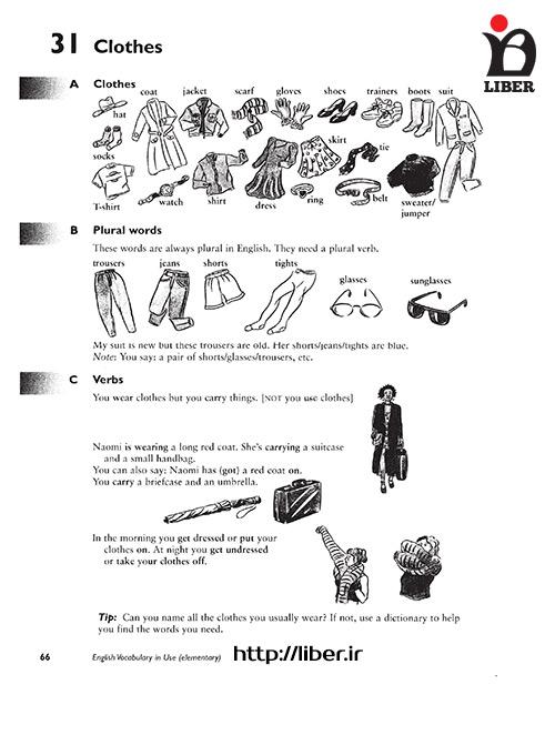 یادگیری واژگان انگلیسی