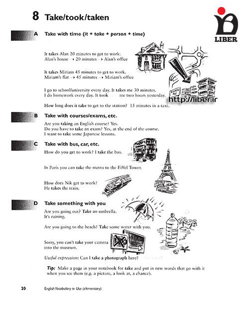 لغات و واژگان کاربردی و ضروری انگلیسی