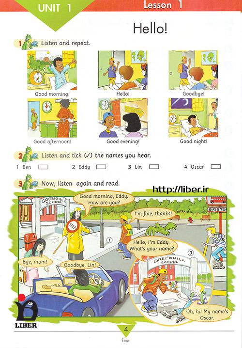 آموزش زبان انگلیسی کودکان دانلود رایگان