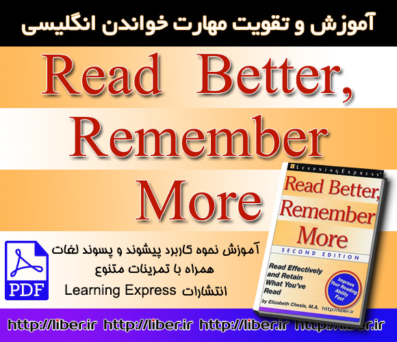 دانلود read better remember more با لینک مستقیم