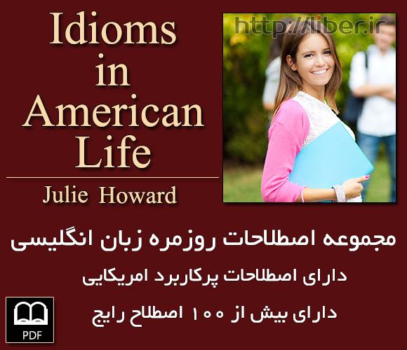 دانلود کتاب Idioms in American life با لینک مستقیم