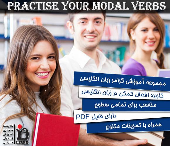 دانلود رایگان کتاب Practise your modal verbs با لینک مستقیم