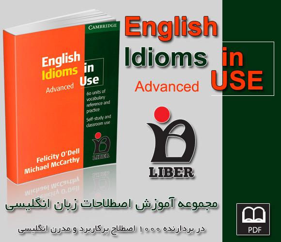 سایت فروش مجموعه English idioms in use