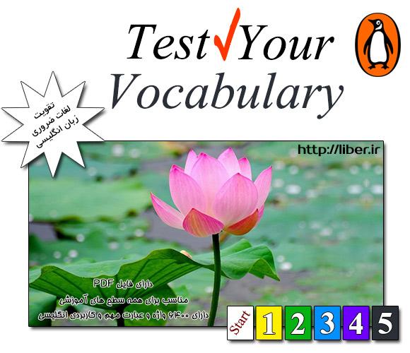 دانلود 5 سطح کامل مجموعه Test Your Vocabulary