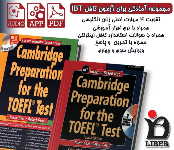دانلود رایگان مجموعه Cambridge preparation for TOEFL