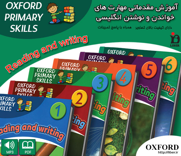 دانلود رایگان فایل های صوتی مجموعه Oxford Primary Skills