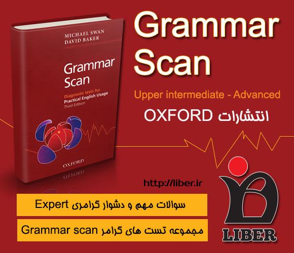 دانلود رایگان مجموعه Grammar scan با لینک مستقیم