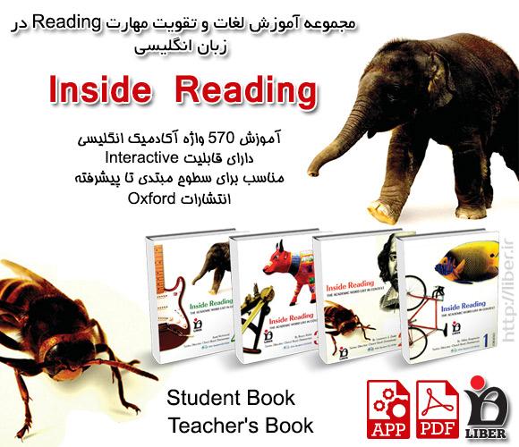 دانلود رایگان سری کتاب های Inside Reading