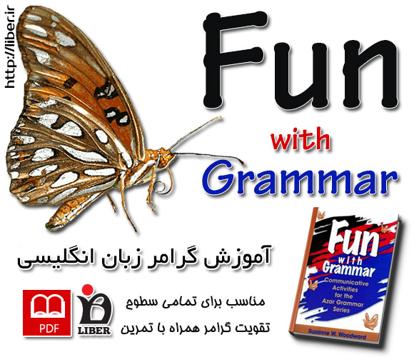 دانلود رایگان کتاب گرامرFun with Grammar با لینک مستقیم