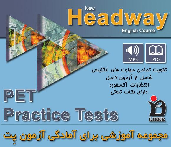 خرید اینترنتی مجموع تست های پت Oxford PET Practice Test