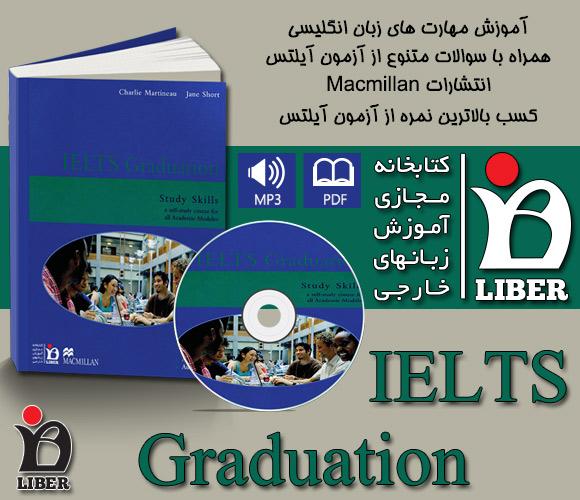 دانلود رایگان کتاب و فایل صوتی IELTS Graduation study skills