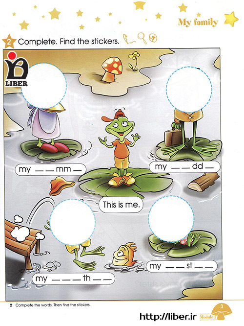 مجموعه آموزش زبان خردسالان