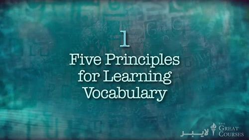 اصول مهم یادگیری لغات انگلیسی