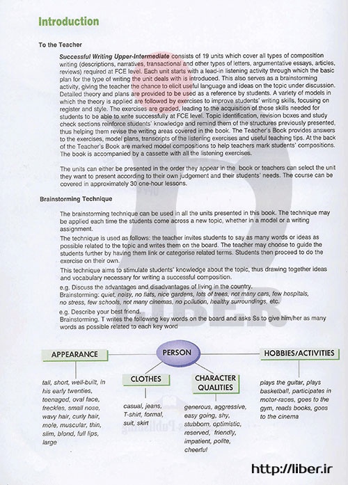 نوشتن مقالات انگلیسی
