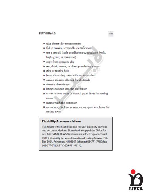 آموزش تافل زبان انگلیسی