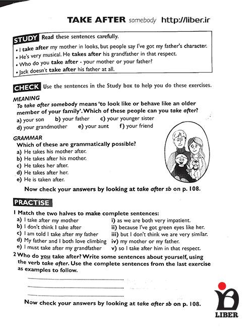کتاب تمرین افعال عبارتی