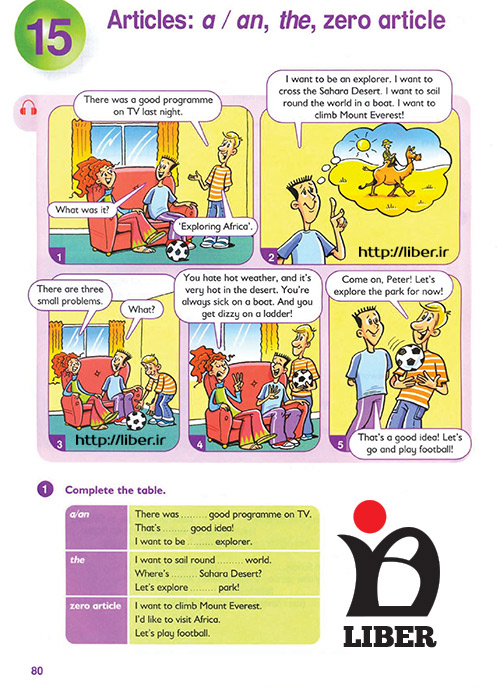 آموزش گرامر انگلیسی به صورت کاربردی