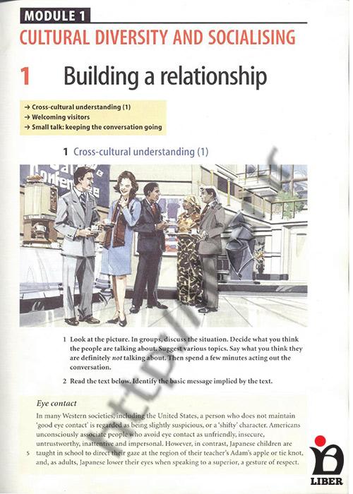 مجموعه انگلیسی برای زوابط تجاری