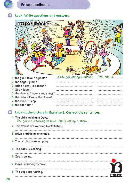 آموزش گرامر انگلیسی به زبان ساده