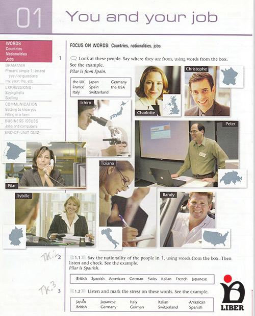 آموزش انگلیسی تجارت بدون معلم
