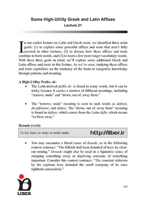 ساختار کلمات انگلیسی