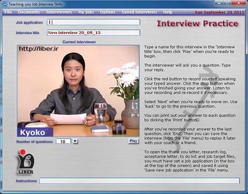 کامل ترین سایت آموزش زبان انگلیسی