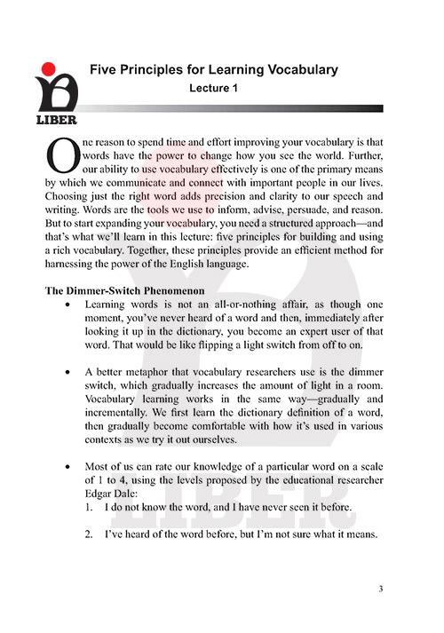 تقویت مهارت شنیداری انگلیسی