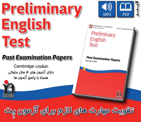 دانلود رایگان مجموعه PET Past Examination Papers با لینک مستقیم