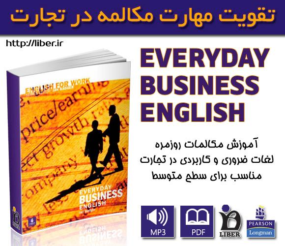 خرید اینترنتی مجموعه انگلیسی تجارت Everyday business English