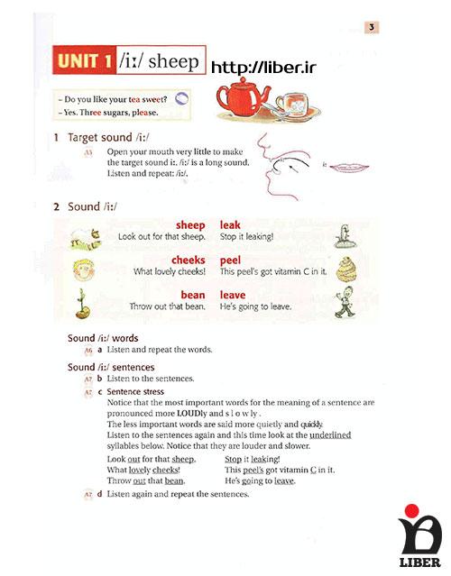 آموزش و تقویت تلفظ انگلیسی