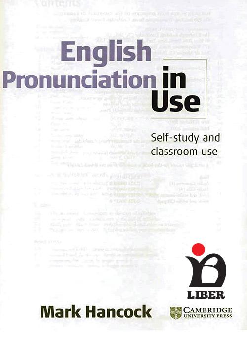 آموزش تلفظ بریتانیایی